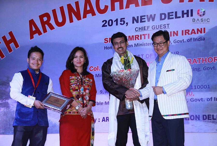 Arunachal Statehood Day Event Gallery