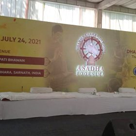 10-Ashadha-Purnima-Dhamma-Chakra-Parvattana-Event-in-Rashtrapati-Bhavan-02